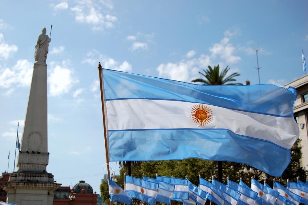 Аргентина поддержит блокчейн-стартапы, одобренные Binance Labs