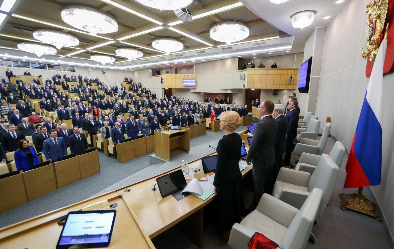 Госдума вернет в бюджет более 700 млн рублей