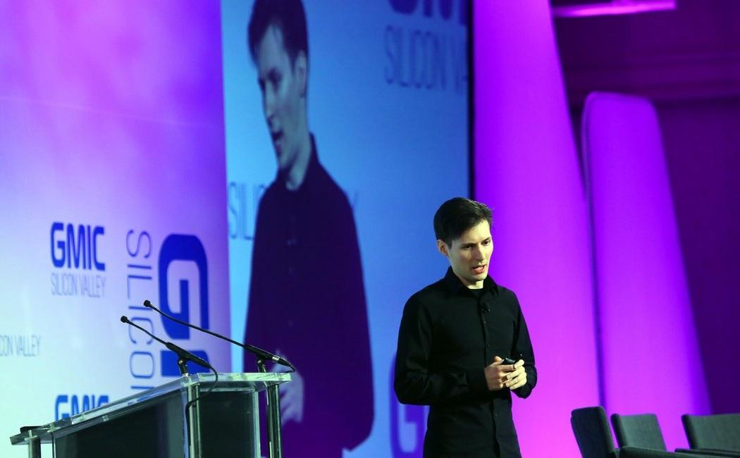 Министр финансов прокомментировал планы Telegram посозданию криптовалюты