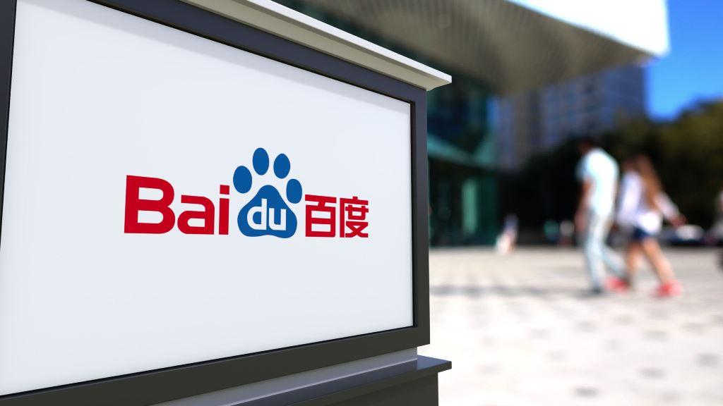 Китайский интернет-гигант Baidu запустил блокчейн-платформу для стоковых фотографий