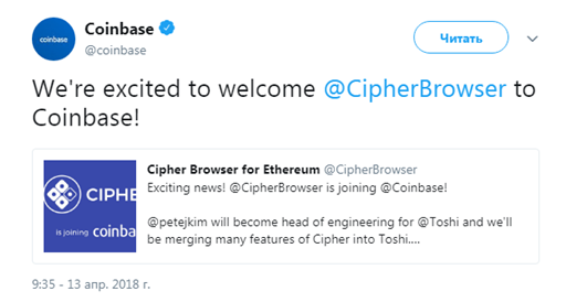 Coinbase купила Earn.com, а руководителя данного стартапа назначила своим техдиректором