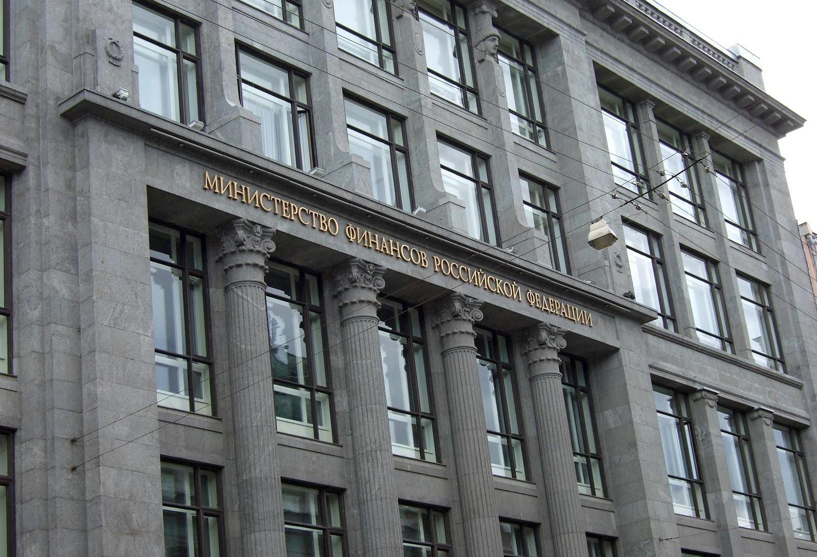Министр финансов подготовил законодательный проект регулирования криптовалютного рынка в Российской Федерации